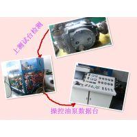萨奥90R-100-35-20搅拌车液压泵-专业销售维修
