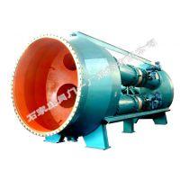 供应石家庄阀门一厂环球牌长结构电动调压阀组(TYFZ-2.5 DN1200-DN3600)