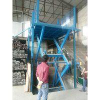 固定式装卸货平台 惠州车间用流水线剪式升降台 惠城升降机厂家