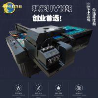 速度最快效果的平板打印机uv万能彩印机哪里有卖