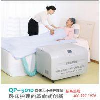 北京医疗器械店加盟