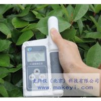 MKY-TYS-A叶绿素测定仪库号:3669