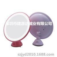 浴室吸盘镜子 USB充电化妆镜 化妆镜工厂 高档美容镜