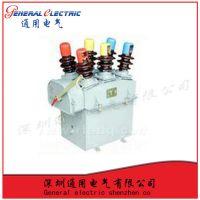 通用电气质量可靠真品实价DW10-10/400户外高压真空断路器