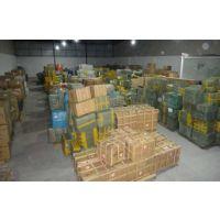 皮革皮料一般贸易包税进口
