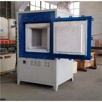 热科炉业管式炉(图)|回转管式炉|管式炉