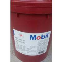 美孚拉玛MT防锈油,Mobilarma MT 高级防锈油
