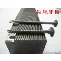 厂家直供卓宇#10-22钻尾螺丝搓牙板模具紧固件