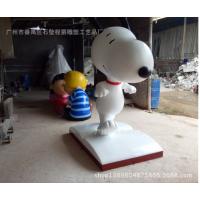 广州制作高档大气玻璃钢史努比 卡通动物雕塑