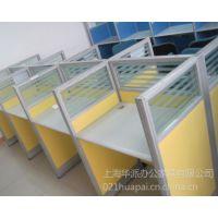 供应上海办公桌屏风,上海屏风价格,办公屏风生产厂家