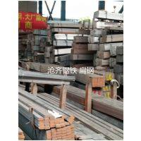 大量现货供应 唐钢Q235B扁钢、镀锌扁钢20*2-200*20 规格齐全 欢迎来电