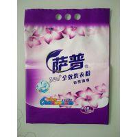 定做品牌洗衣粉塑料包装袋 1公斤洗衣粉内袋现货