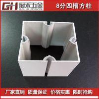 展会搭建八棱方柱铝材 氧化银白或喷白色80方柱铝方通 四槽八槽大方柱专业加工