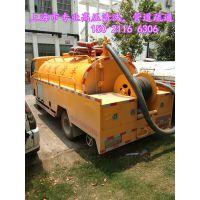 上海市高压水车喷洒农药15021166306
