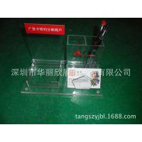 专业制作销售 亚克力名片座 附带笔盒 有机玻璃小型资料架