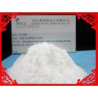 供应全氟辛基磺酸四乙基胺 铬雾抑制剂FT-248