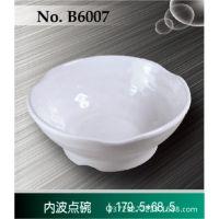 厂家直销美耐皿内波点碗饭碗质量保证火热促销牙白B6007 餐厅用品
