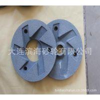 专业生产磨海草砂轮 磨海参饵料砂轮 下料快 效率高 大连制造