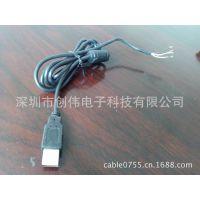 供应USB单磁环-OPEN摄像头数据线(图)