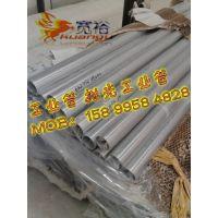 301工业管 301不锈钢管 延展性好 易加工成型产品