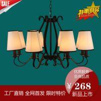 美式铁艺吊灯大气卧室客厅餐厅欧式简约艺术灯具铁艺创意复古灯饰