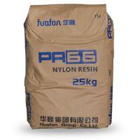 PA66/浙江华峰/EP158N 抗张强度高 韧性好 耐磨 尼龙66 原材料