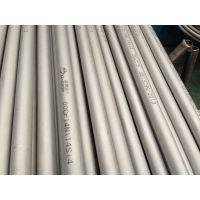 专业生产信得达KY704耐酸管管件及管道配件