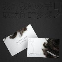 发型师名片设计,美发师名片设计,名片设计模板