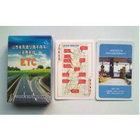 北京扑克牌印刷厂,定制扑克牌多少钱,深圳扑克厂