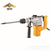 盛势 电锤 26MM 电锤 大功率 家用电锤 电镐两用 电工工具批发