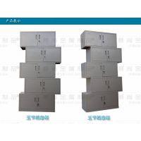 南京慕尚直销办公家具文件柜 五节柜 储物柜 带锁的档案柜 板式文件柜慕尚