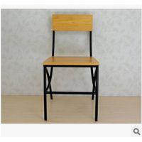 loft美式复古星巴克咖啡厅餐椅 创意懒人靠背餐厅椅子