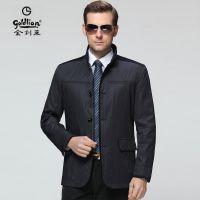 2015秋装新款金利来男士夹克 时尚商务中年高档茄克品牌外套正品