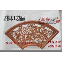 东阳仿古木雕香樟木扇形壁挂全实木挂件连年有余 可定做批发