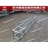 杭州嘉益信200*200镀锌桁架铝合金桁架舞台背景架
