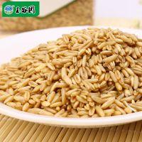 有机燕麦米 东北全胚芽燕麦米裸燕麦仁一件代发美容杂粮 山东畅销