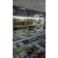 糖果展柜米斗货柜散货展柜 食品展柜柜台展台吧台定做