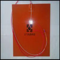 硅胶加热膜 软包电池生产机械硅胶电热膜