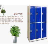 深圳铁皮储物柜「特价批发」(七夕节)员工铁皮储物柜价格