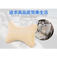 汽车骨头枕/优质公仔棉枕芯车用枕/厂家直销车用颈枕/舒适车摩头枕