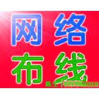 深圳南山区蛇口专业安装电话交换机 蛇口电话布线