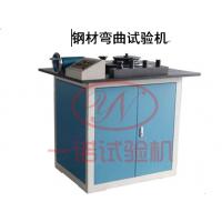 GWJ-65钢材弯曲试验机市场指导价