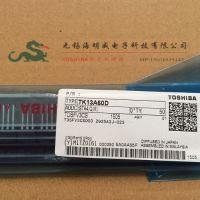 TOSHIBA代理TK13A60D