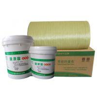 碳纤维布CDHL-1-200 碳纤维板CPHL-1-512 芳纶纤维布CAHL-1-280
