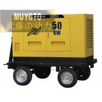 35kw静音柴油发电机/双杠发电机
