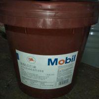供应美孚Mobil克特CUT 230 水溶性金属切削液