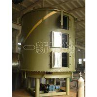 干燥机,一新干燥工艺先进 ,酸性黑染料干燥机