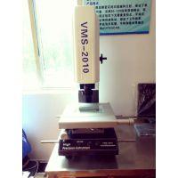 浙江钟表配件二次元影像测量仪专业生产光学测量仪高密