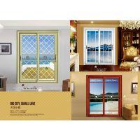 中式风格铝合金门窗加盟,钛镁合金门窗定制,门窗工程定做