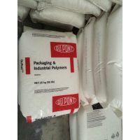 现货热销EBA塑料/美国杜邦3427AC